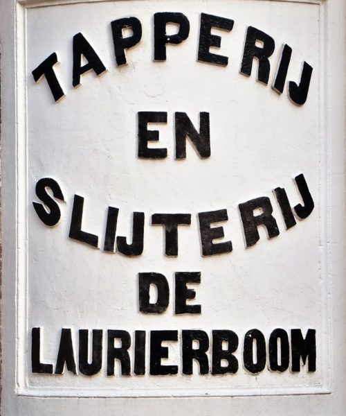 laurierboom